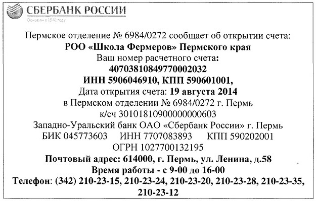 Банк Портал отзывы